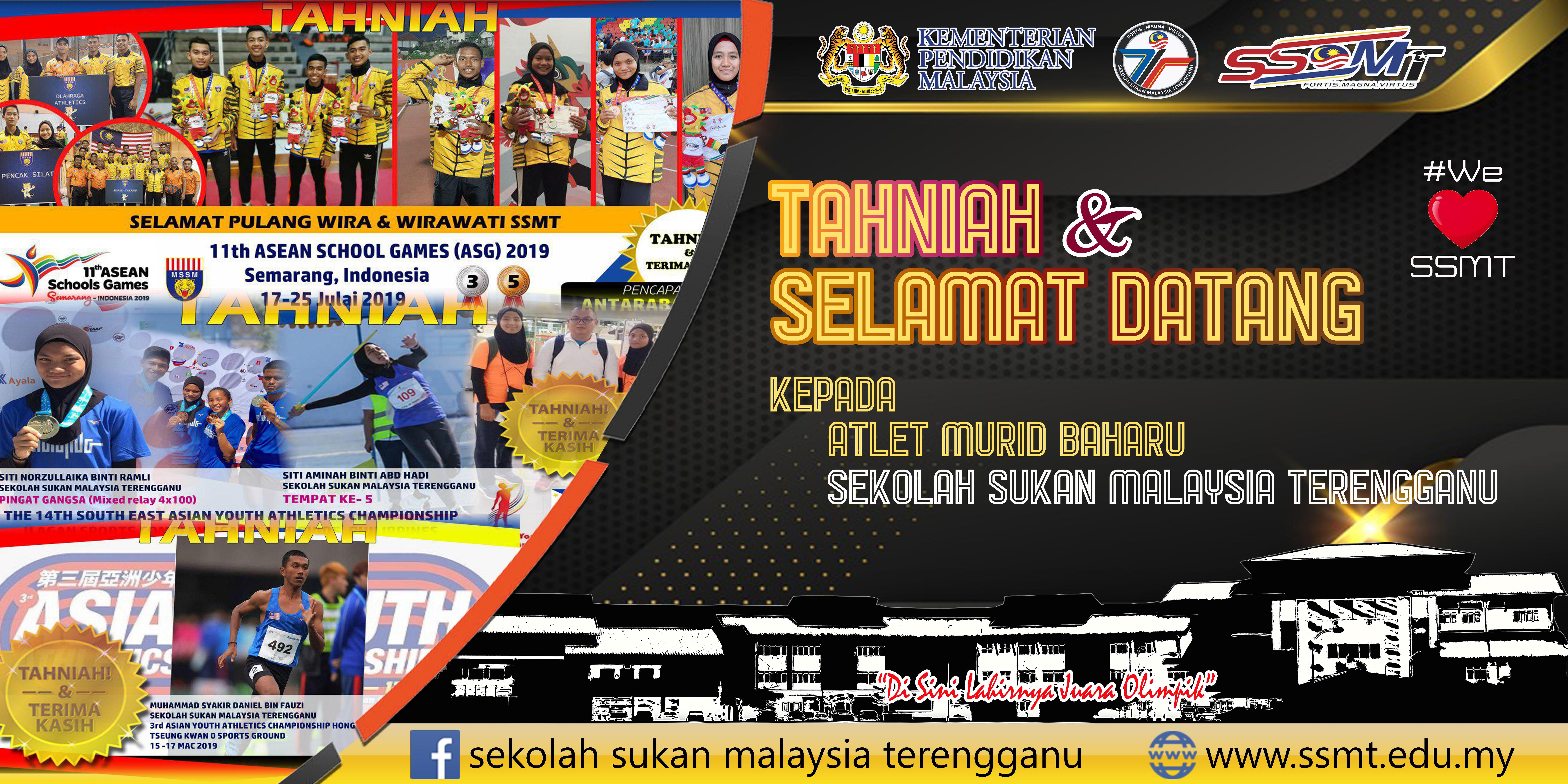 Ssmt Sekolah Sukan Malaysia Terengganu The Official Portal