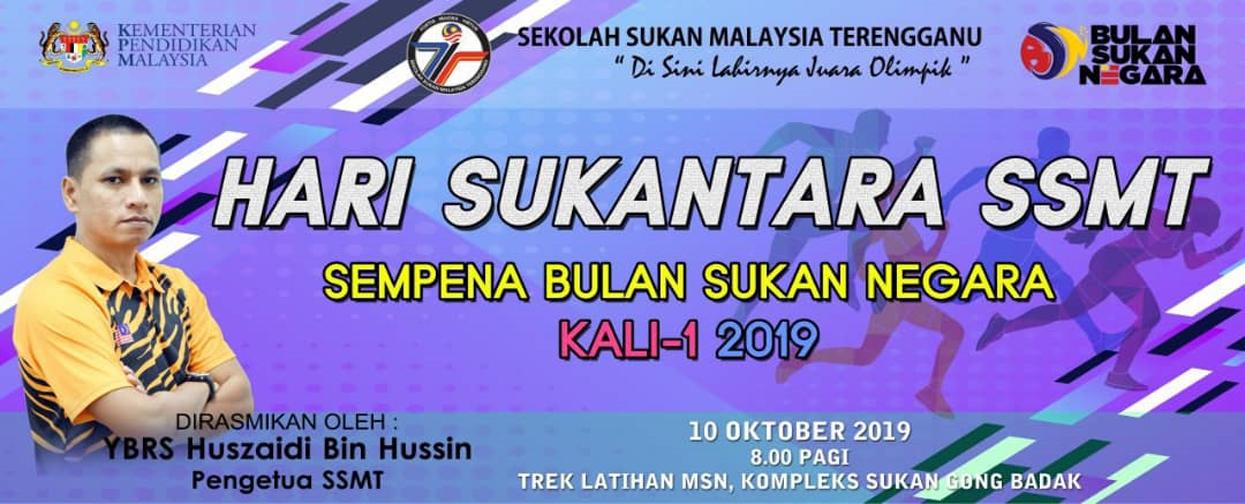 sukan_tara_2019